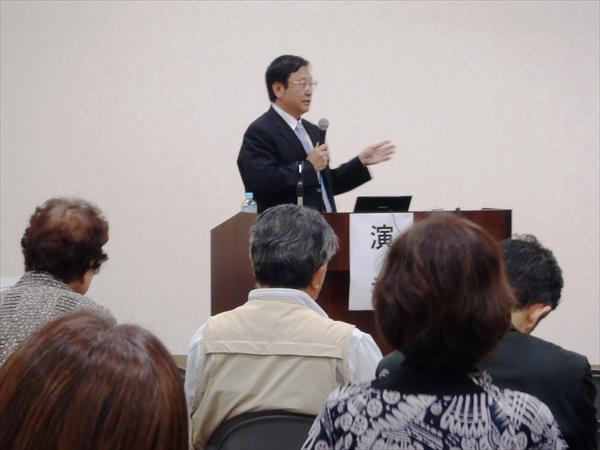 茨城県市民公開講座
