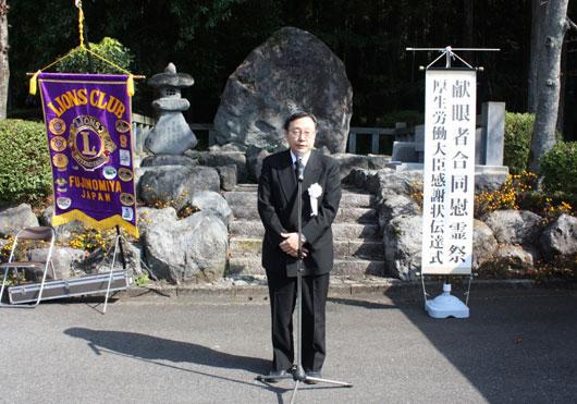 富士宮慰霊祭