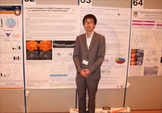 XVIIth International Symposium on Retinal Degeneration