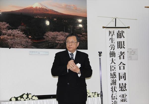 富士宮4LCによる合同慰霊祭